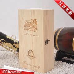 双支红酒盒木盒葡萄酒包装盒2只装红酒木箱子实木木质礼盒定制