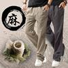 亚麻裤男夏季薄款宽松直筒棉麻裤中国风大码长裤男装运动裤子