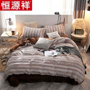 恒源祥加厚保暖法兰绒四件套珊瑚绒床品床单被套双人床上用品冬季
