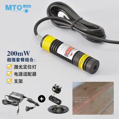 MTO铭拓镭射灯660nm200mW红光激光模组 一字红外线标线仪 定位器