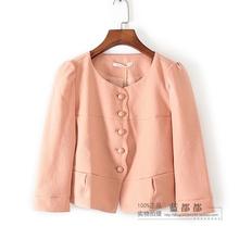 紫系列春秋装库存女装肤粉色简约名媛甜美小外套