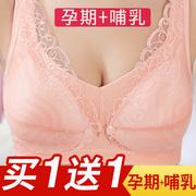 哺乳文胸前开扣喂奶防下垂聚拢有型怀孕期孕妇内衣女无钢圈胸罩秋