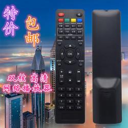 GIEC杰科 GK-HD128 双核高清网络播放器无线网络机顶盒遥控器