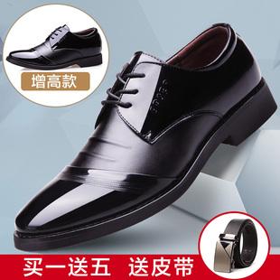 男士商务正装黑色漆皮鞋男上班潮鞋冬季英伦尖头内增高男鞋子