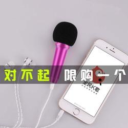 Bizoe佰卓 M2手机K歌麦克风 全民K歌神器迷你小话筒通用电容麦