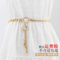 腰带女装饰配裙子连衣裙金属弹力松紧细腰封优雅百搭水钻吊坠腰链