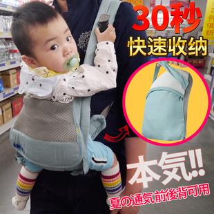 婴儿纯棉背带前抱后背式出门轻便简易抱娃背娃神器宝宝背巾背袋