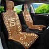 汽车坐垫中排双人座后排三人座位长条一张凉席垫木珠夏季竹片单排