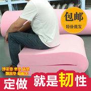 高密度海绵垫加厚加硬沙发垫布艺坐垫实木红木飘窗垫坐椅垫子