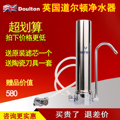 道尔顿净水器HIPM15 家用厨房净水机滤水器自来水过滤器