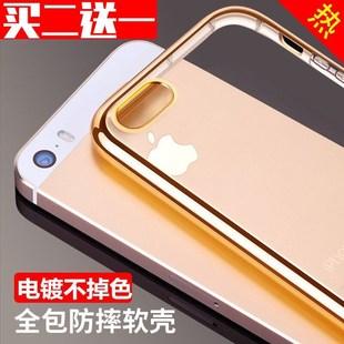 古古美美 苹果iPhone 6 手机外壳 薄透明TPU软壳4.7屏保护套