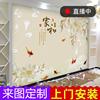 3d电视背景墙壁纸客厅5d立体壁画影视墙布装饰8d现代简约墙纸大气